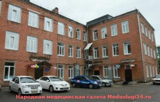 Родильный дом № 6, Народная медицинская газета Meduslugi24.ru
