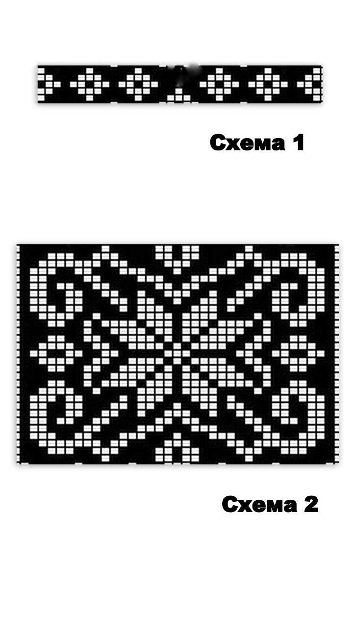 http://img-fotki.yandex.ru/get/6429/187677908.8/0_9adc9_8a2f3cd_XXXL.jpg