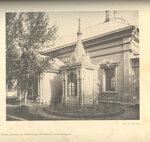 Свято-Воскресенский ( старый) храм. Могила  А.П. Коновалова.jpg
