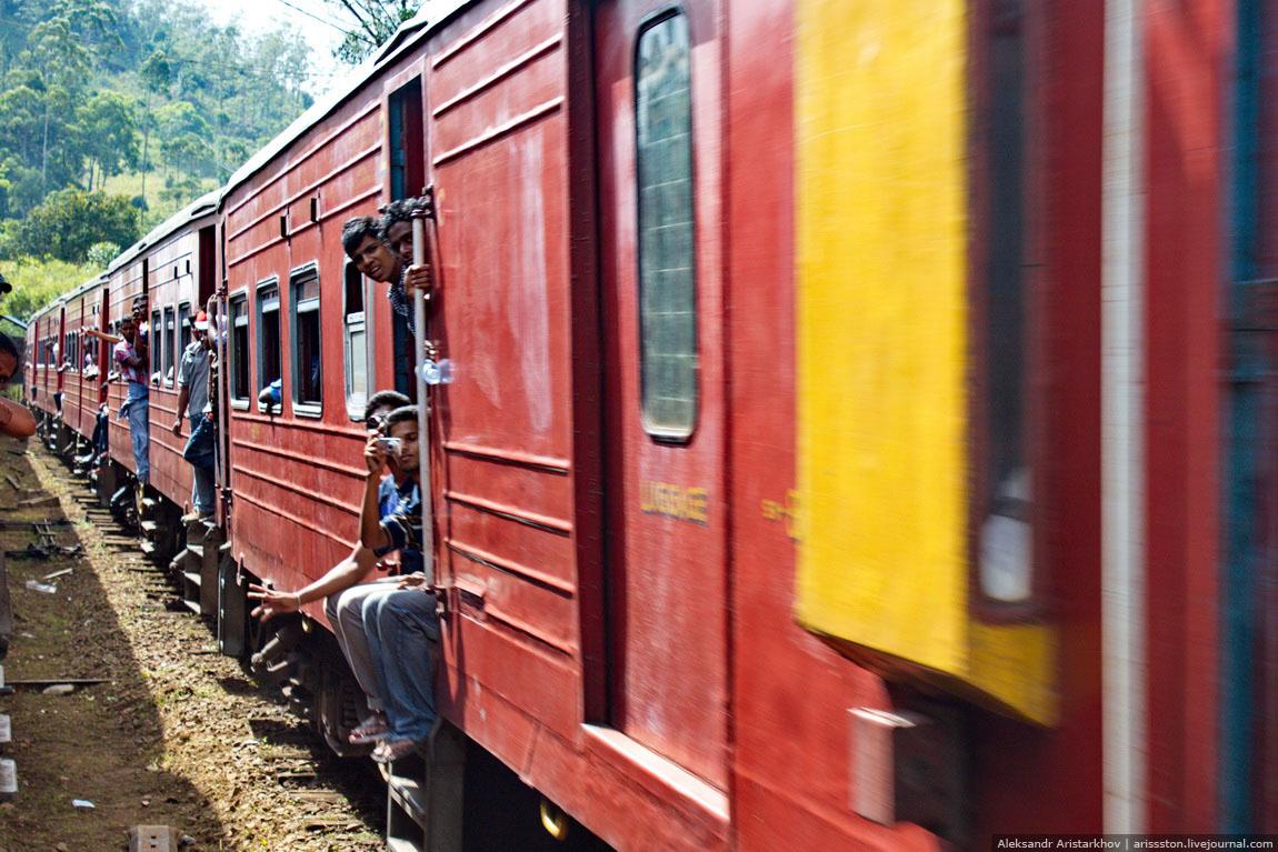 Шри-Ланка_Как угнать поезд_26