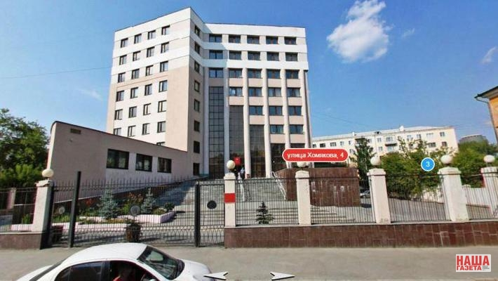 ВЕкатеринбурге заминировали сооружение налоговой инспекции Верх-Исетского района