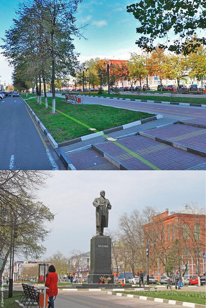 памятник Ленин Белгород