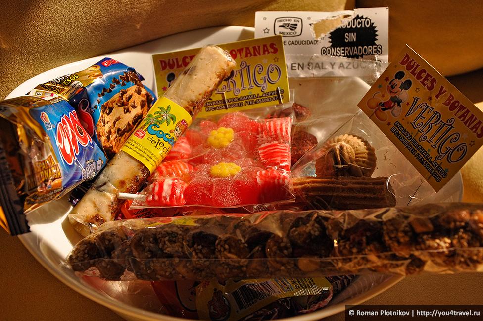0 56cd4b adad8d83 orig День 495. Comida mexicana (мексиканская еда), или с возвращением «домой»