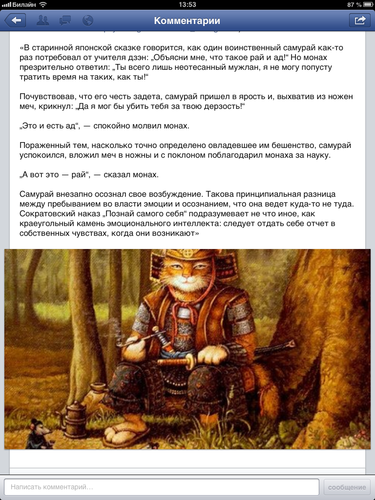 http://img-fotki.yandex.ru/get/6429/3027683.6/0_9c70a_220a98e0_L.png.jpg