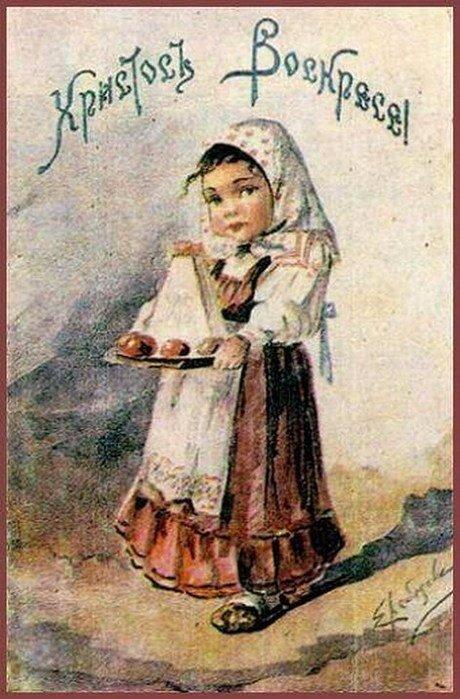 воистину воскресе открытки старинные может