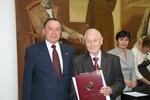 Государственная премия РТ в области науки и техники 2012 г.