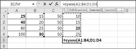 Рис. 6.13 - б. Ввод функции вручную