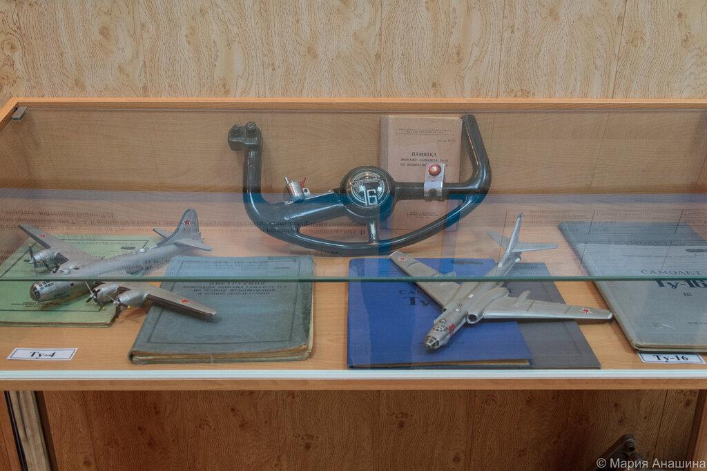 Самолеты Туполева, Музей Дальней авиации, Рязань