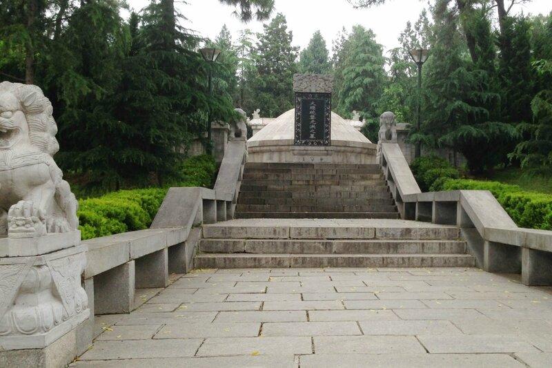 Гробница Ли Юаньхуна, Ухань