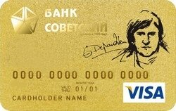 Кредитка Visa Gold от Депардье