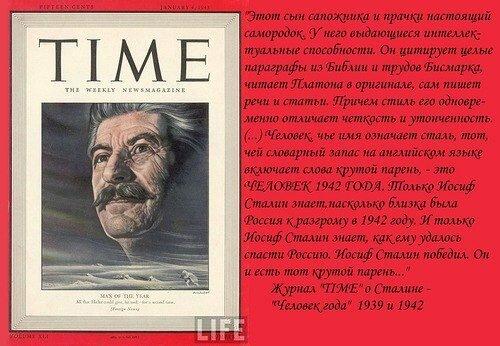 http://img-fotki.yandex.ru/get/6429/54835962.8c/0_11cd88_7a5399f_L.jpg height=417
