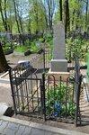 Могила Рут С. Уоллер в Минске на военном кладбище 8 мая 2013 года