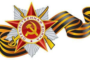 Жители и гости Владивостока могут записать видеопоздравление ветеранам