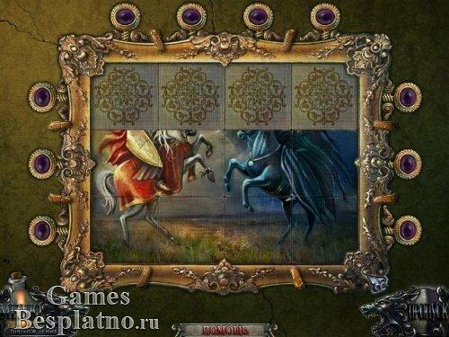 Призрачная тень волка 2: Родовое проклятие. Коллекционное издание