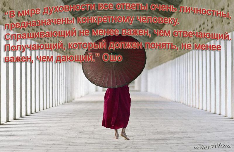 http://img-fotki.yandex.ru/get/6429/96587932.1a/0_92378_b2cd0373_XL.jpg