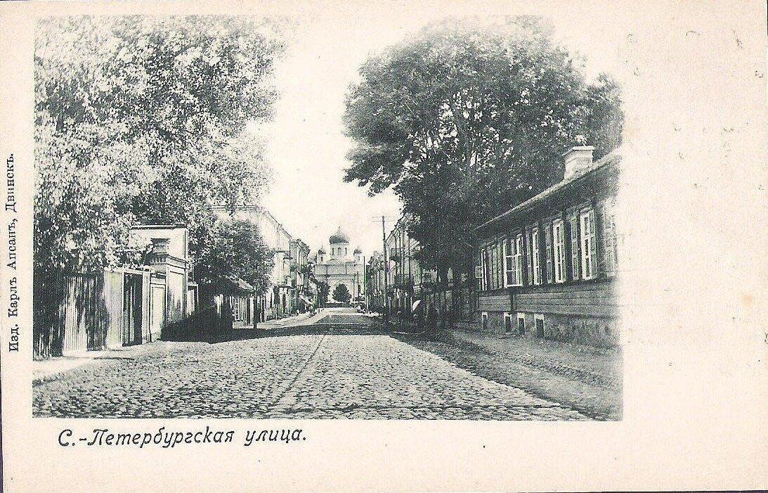 Санкт-Петербургская улица
