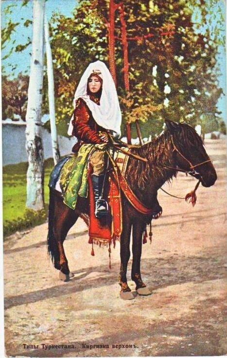 Киргизка верхом