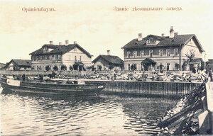 Здание лесопильного завода