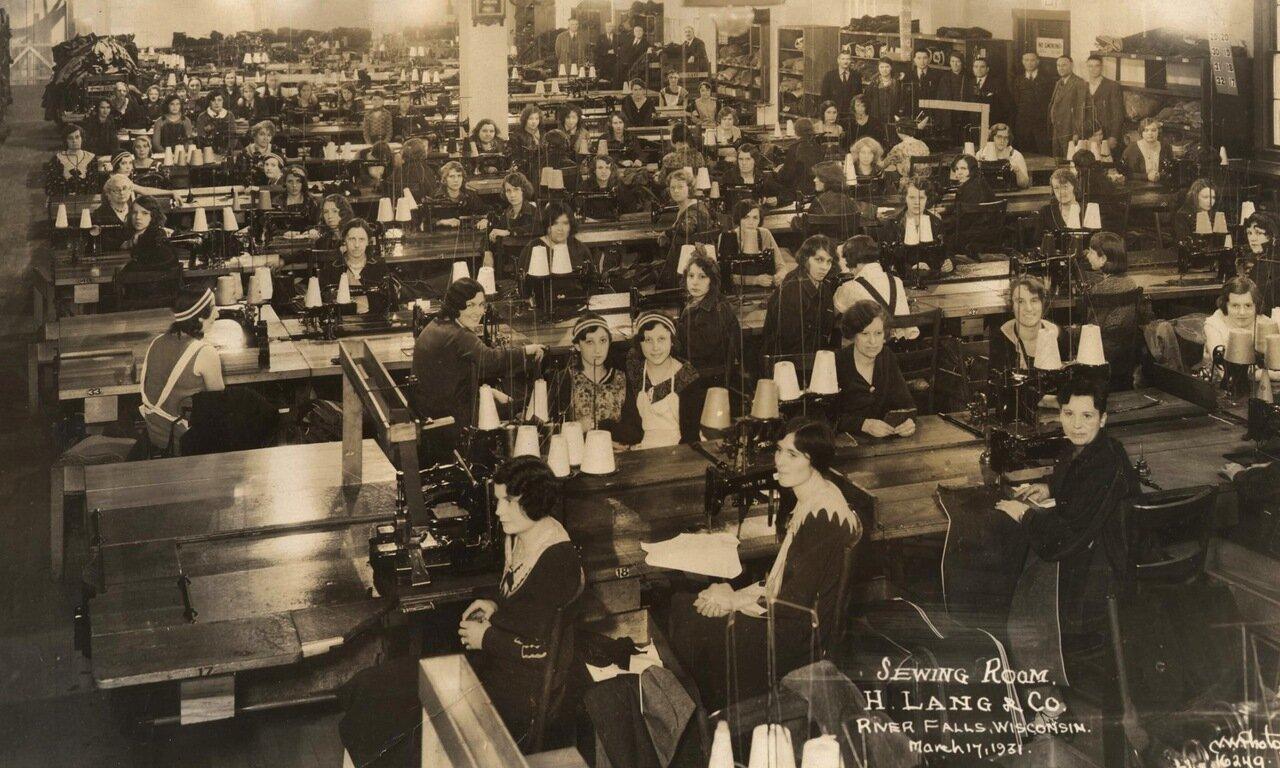 Швейная фабрика, 1931 г.
