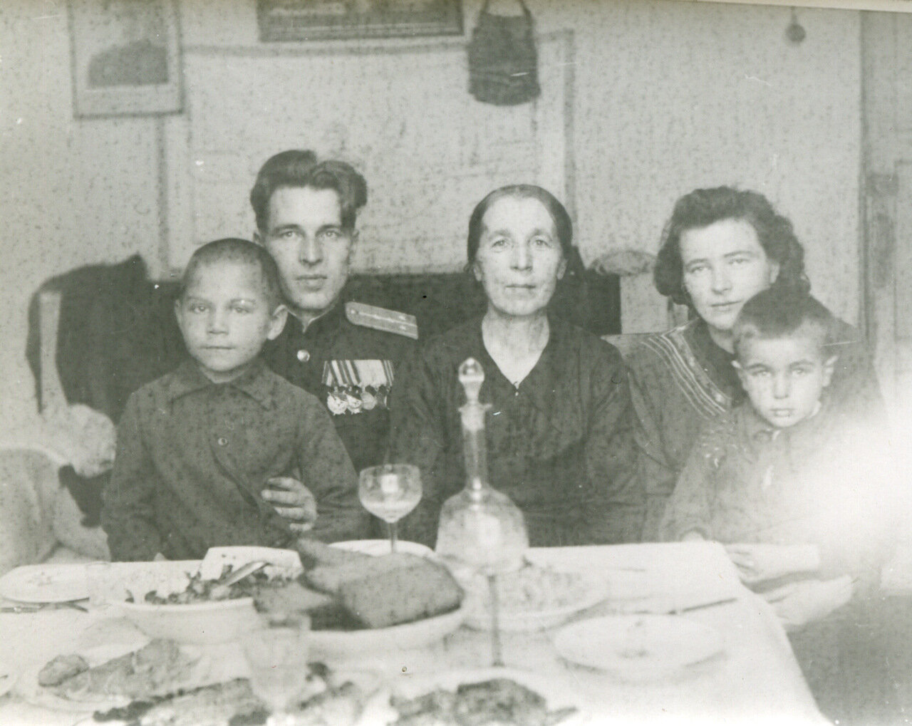 1946 г.