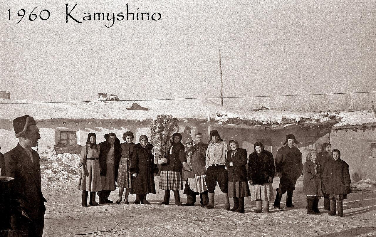 21. Свадьба в Сибири. 1960