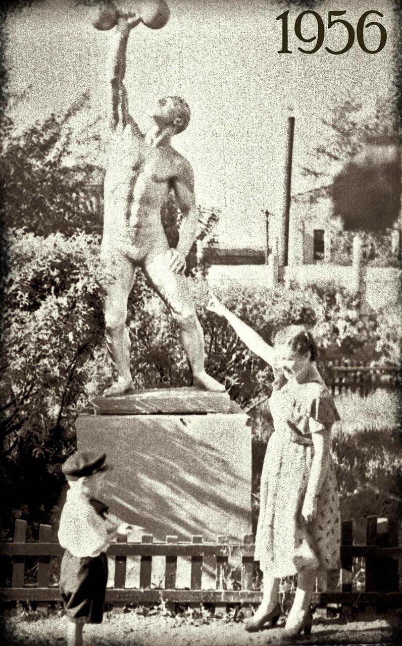 1956.  Изваяние атлета.
