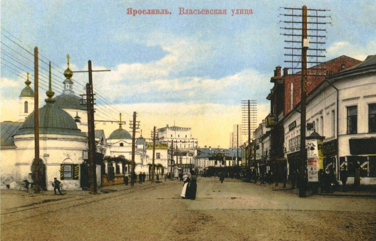 Власьевская улица.