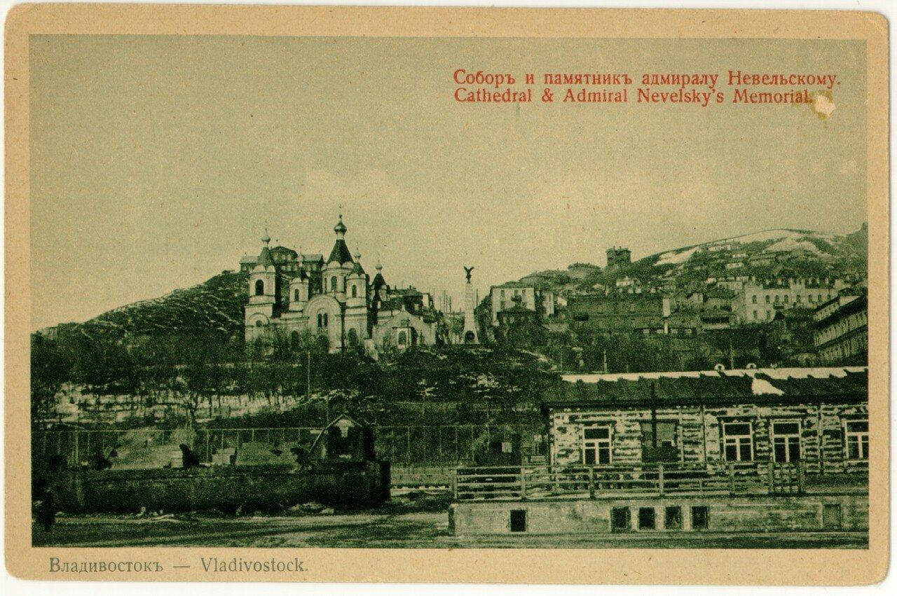 Собор и Памятник Адмиралу Невельскому