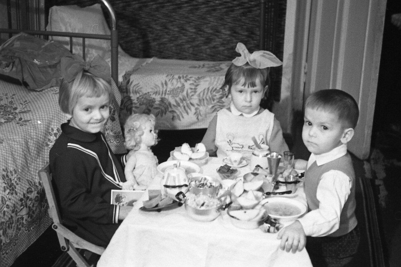 1967-й.