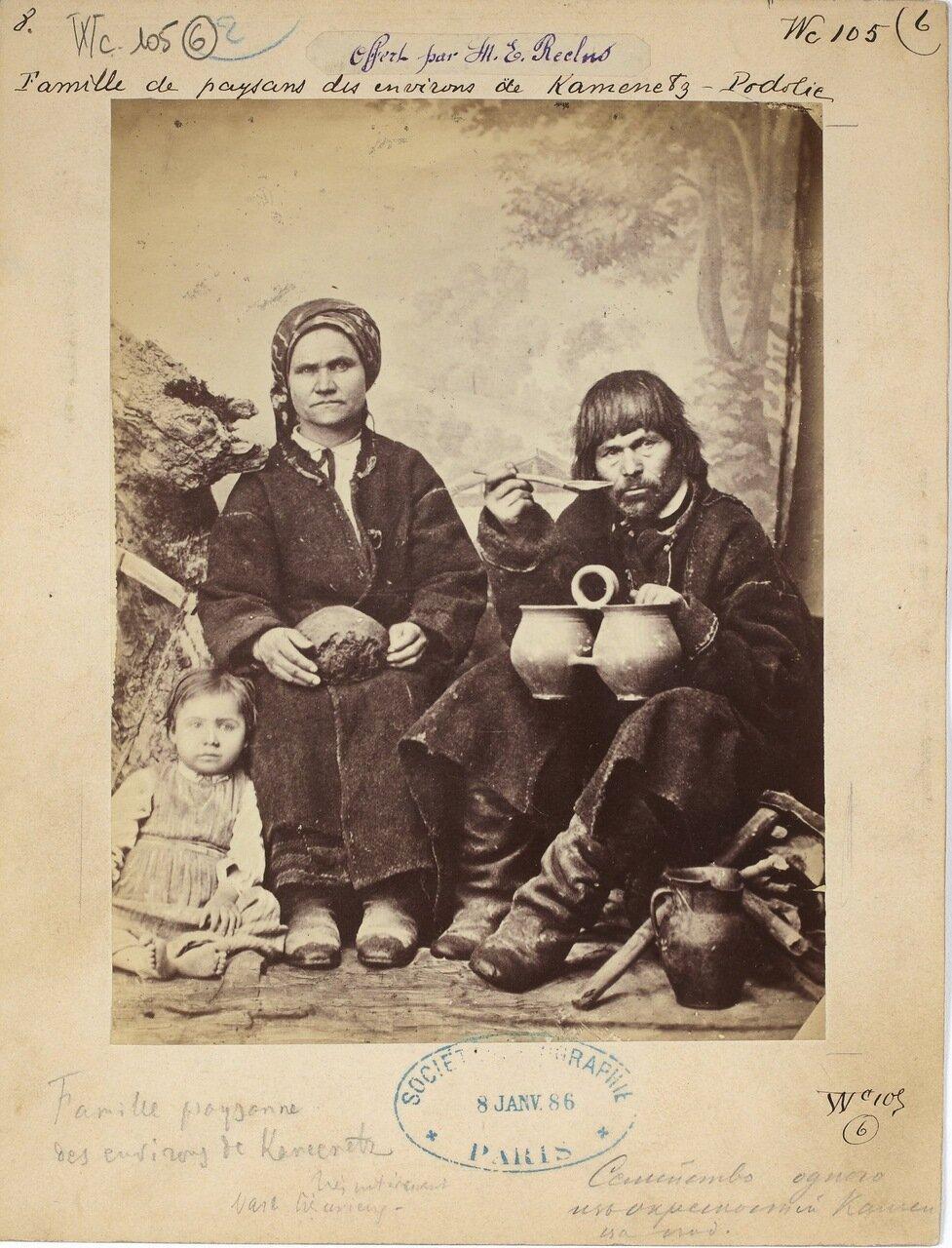 Крестьянская семья из окрестностей Каменец-Подольска