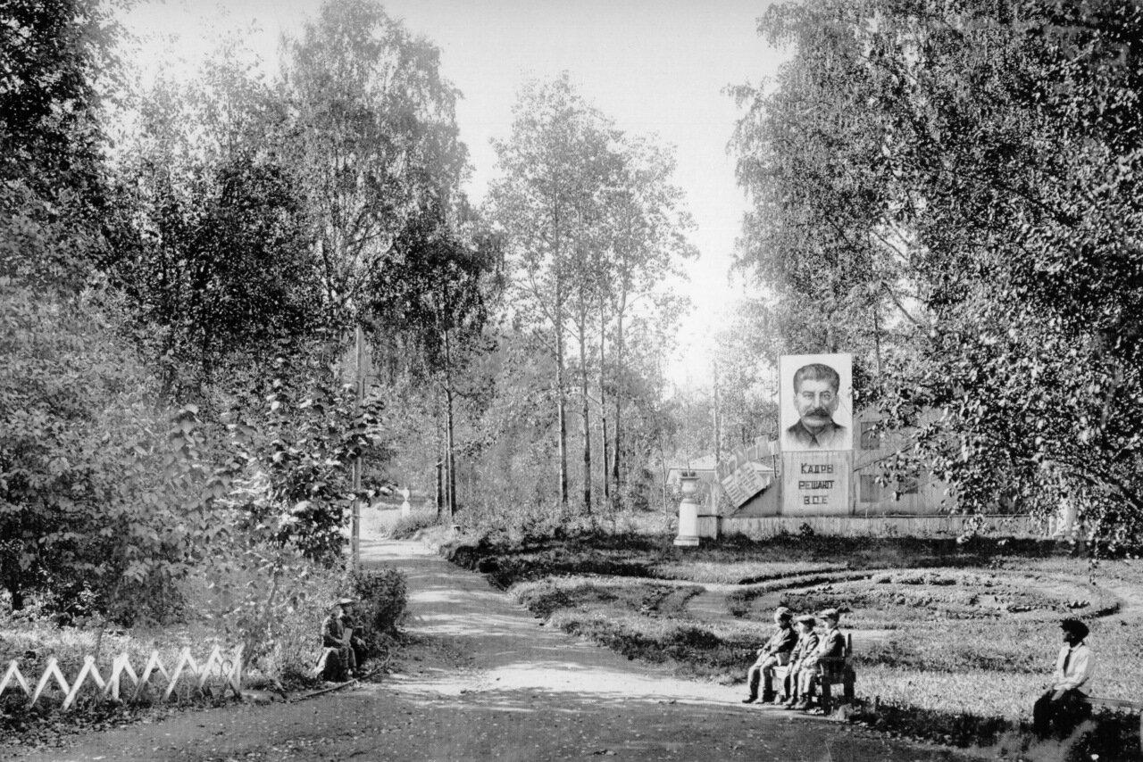 Сад Металлургов. 1936 год.
