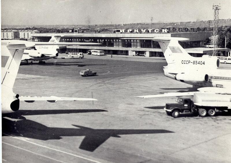 Аэропорт. Иркутск. 1976 год.