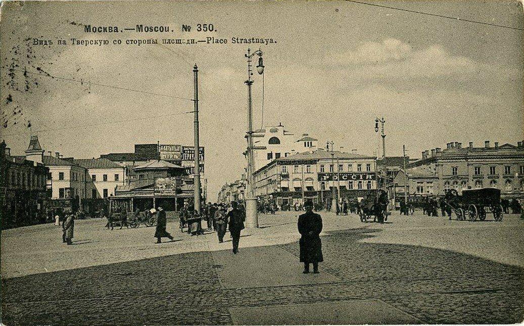 Тверская. Вид со стороны площади