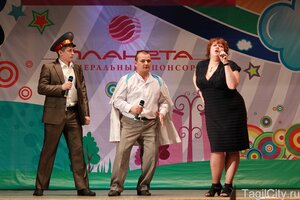 отдых,Нижний Тагил,концерт,КВН