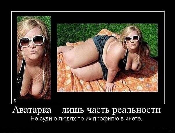 картинки девушек для аватарки в вк