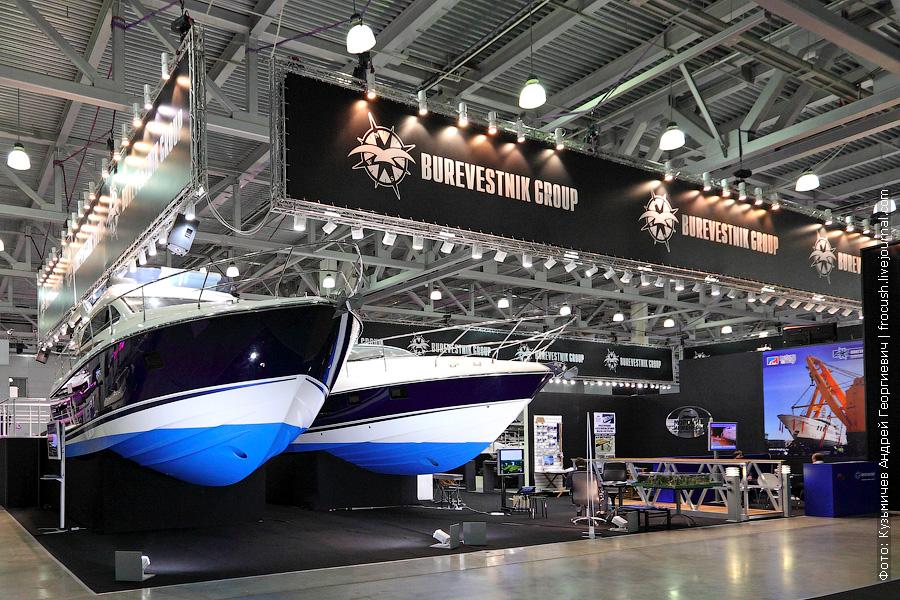 Выставочная площадка «Burevestnik group» на Международной выставке катеров и яхт