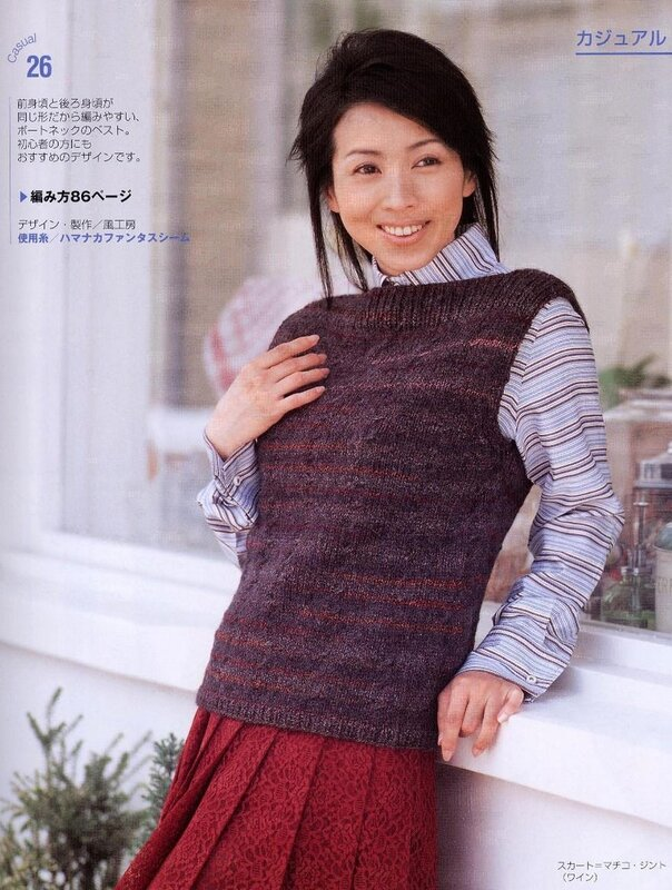 Lady Boutique Series №2195 2004