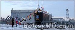 Шойгу принял крейсер «Юрий Долгорукий» в состав ВМФ