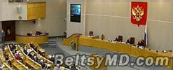 Весенняя сессия в Госдуме РФ — «антитабачный закон»