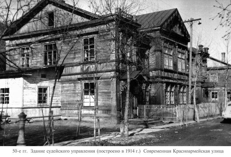 Petropav_1950s3.jpg