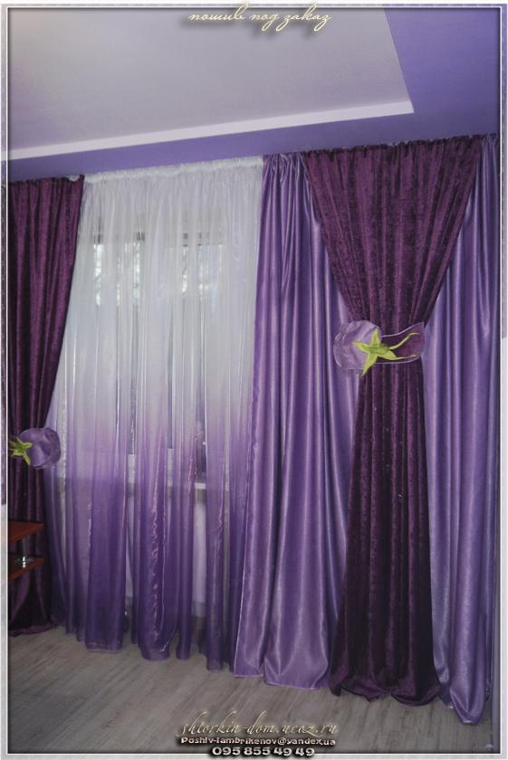 подхваты для штор,пошив штор, аксессуар для штор, кисти для штор
