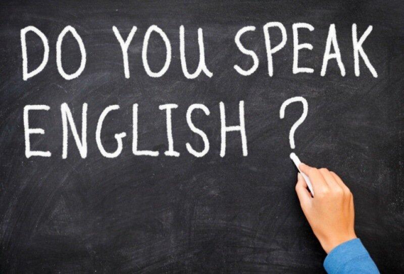 Кому и зачем нужен английский язык?