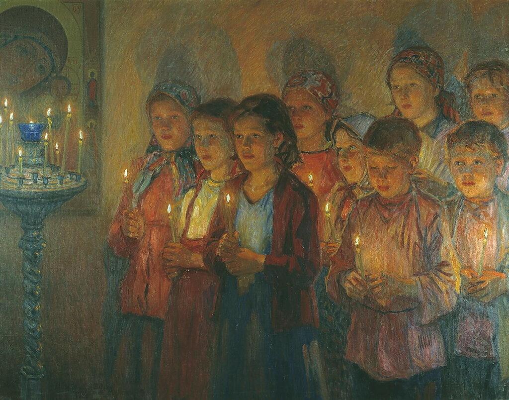 В церкви. 1939 Вариант. Рига.jpg