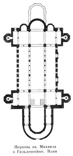 Церковь св Михаила в Гильдесгейме, план