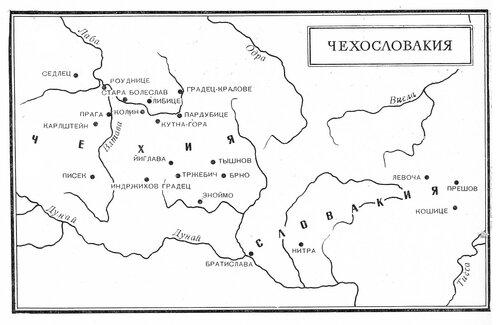 Карта средневековых Чехии и Словакии
