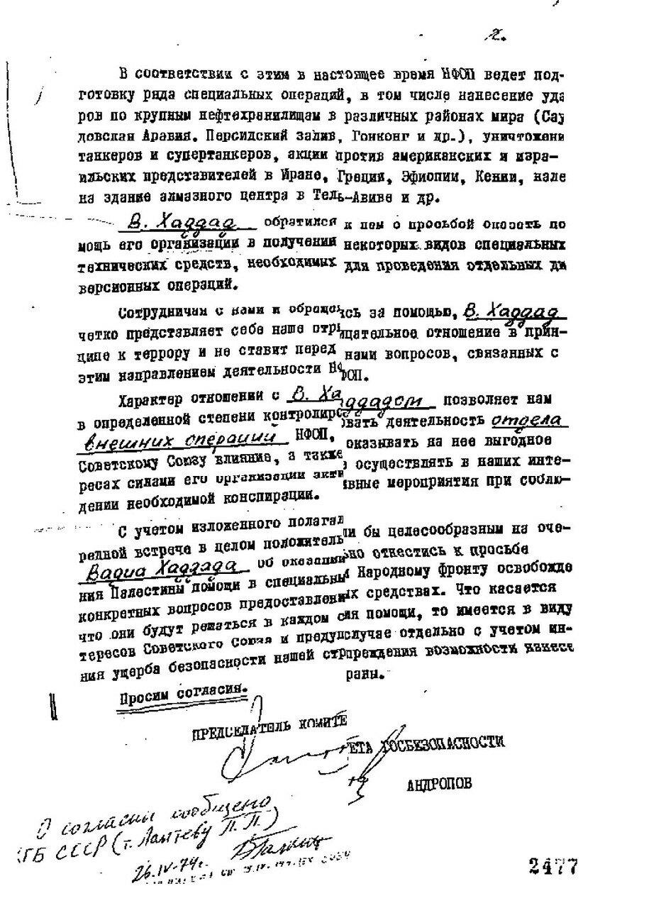 Andropov_02.jpg