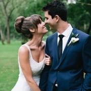свадьба 11 лет какая