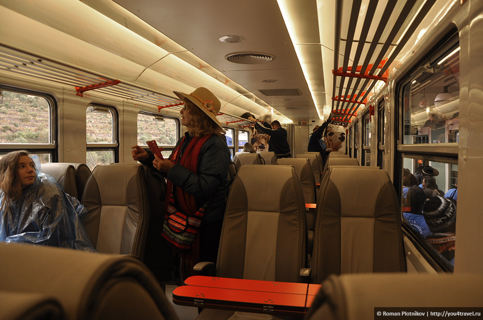 0 168df4 a14e4458 orig Как добраться и как купить билеты в Мачу Пикчу в Перу