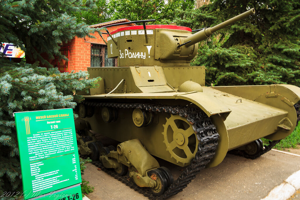 Коммандирский танк Т26