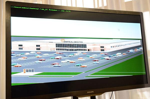 К 2018 году в Кирове появится новый выставочный центр